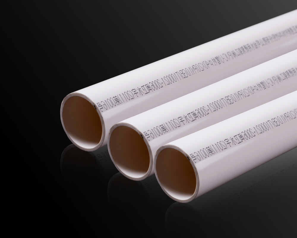 给水用抗冲改性聚氯乙烯(PVC-M)管