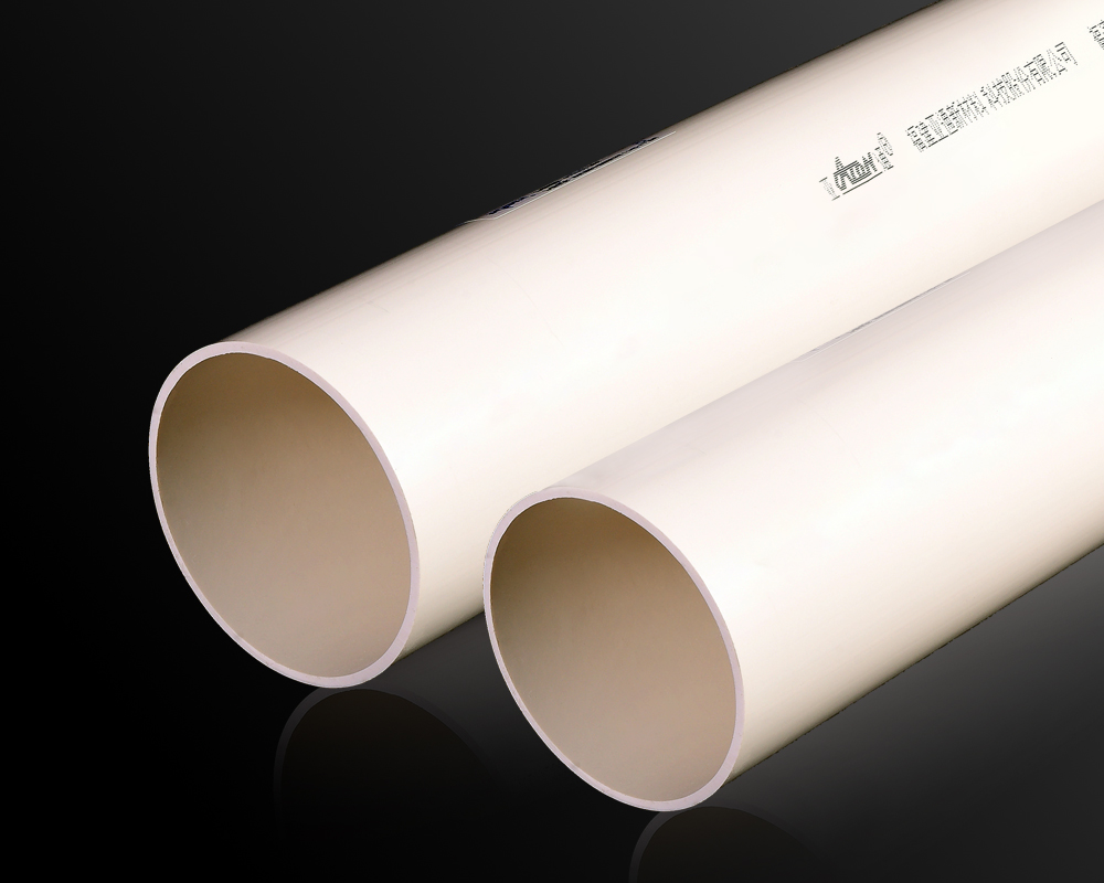 高层建筑用硬聚氯乙烯(PVC-U)耐压排水管