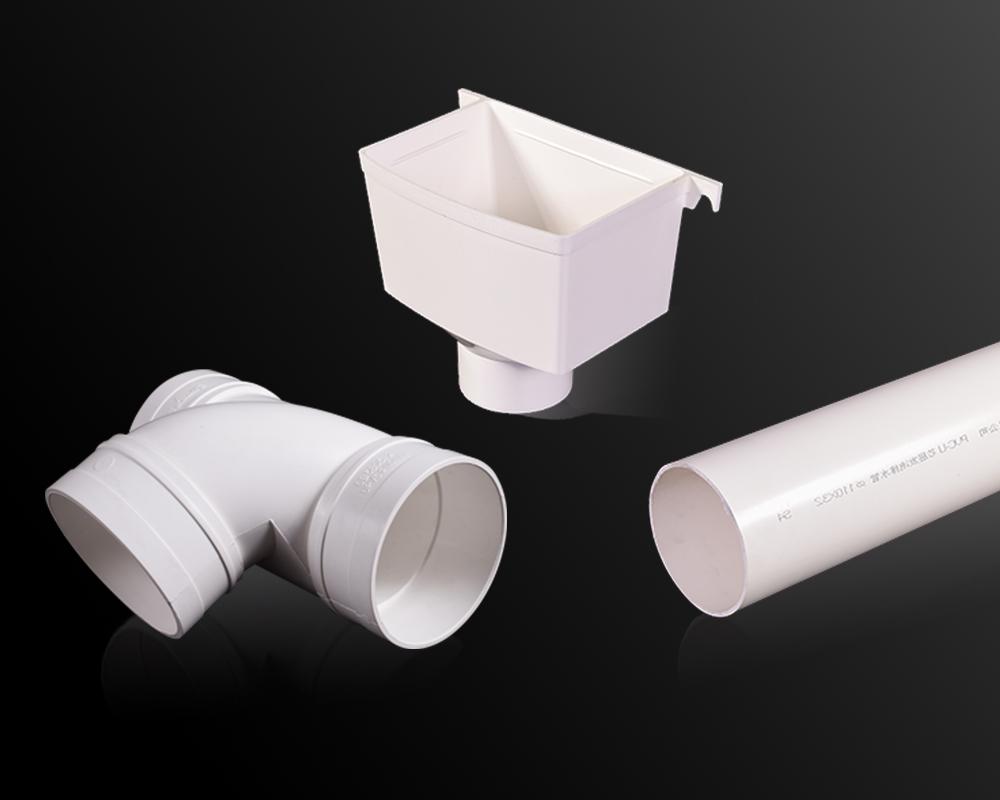 建筑排水用硬聚氯乙烯(PVC-U)管