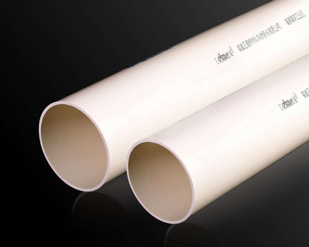 通讯用硬聚氯乙烯(PVC-U)实壁管