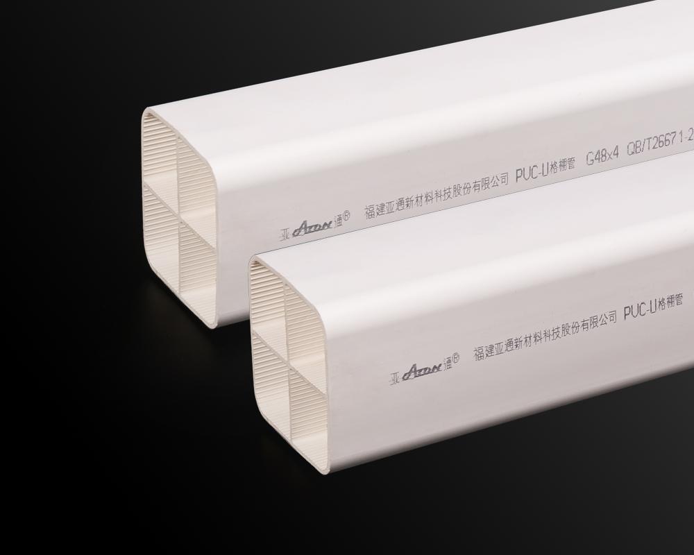 通讯用直埋式硬氯乙烯(PVC-U)格栅管