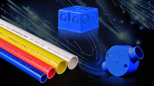 硬聚氯乙烯(pvc-u)绝缘电工套管