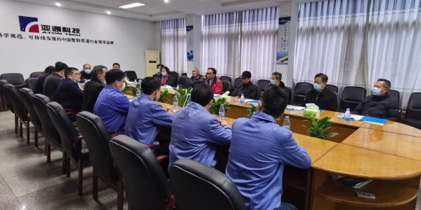 山猫直播资讯 | 省水利厅老领导与福清市政府一行莅临山猫直播公司参观考察