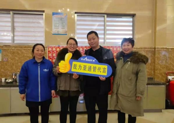 山猫直播资讯 | 牛年首次大型高级水电工会议在河南长垣顺利召开