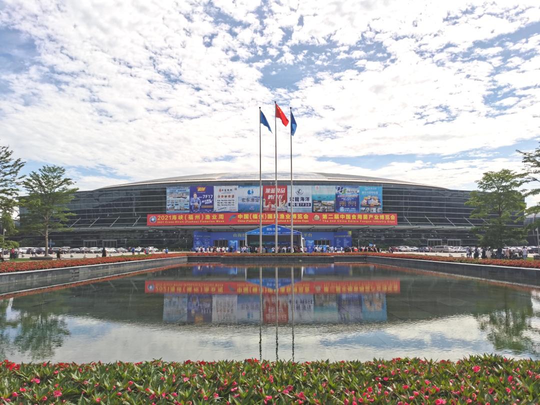 山猫直播资讯 | 山猫直播亮相2021中国(福州)国际渔业博览会